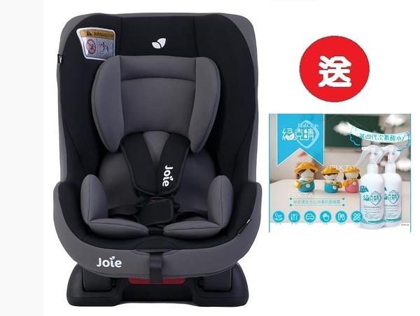 Joie tilt 雙向汽座0-4歲 (JBD82300A灰) 3298元+贈消毒抗菌噴霧 300ml