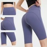 健身短褲女速干緊身蜜桃提臀夏季彈力外穿新款透氣訓練運動五分褲