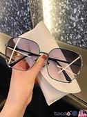 墨鏡 2021年新款太陽眼鏡女時尚韓版潮墨鏡女防紫外線圓臉大臉顯瘦夏季 coco