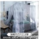 北歐風落地家用雙層蚊帳網紅公主風1.8m床1.5米蒙古包新款1.2米2HM范思蓮恩