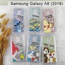 迪士尼空壓軟殼 [麻吉] Samsung A8 (2018) 5.6吋 正版史迪奇三眼怪小熊維尼小美人魚愛麗絲奇奇蒂蒂