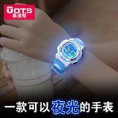 兒童手錶 ots兒童手錶男孩女孩防水夜光可愛小學生電子錶小孩男童女童手錶