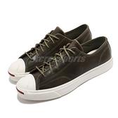 Converse 帆布鞋 Jack Purcell 橄欖綠 深綠 男鞋 女鞋 皮革 運動鞋【ACS】 170099C