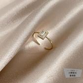 開口可調節女戒指時尚個性指環百搭尾戒【小檸檬3C】