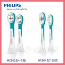 世博惠購物網◆飛利浦 兒童牙刷 HX63...