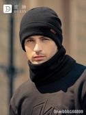 包頭帽 帽子男秋冬季加絨針織毛線冷帽潮韓版保暖冬天男士棉帽騎行包頭帽 星河光年