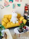 熱賣雙人沙發懶人沙發臥室小沙發小戶型雙人榻榻米網紅沙發簡易折疊沙發床LX coco