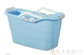 浴盆 派奇成人洗澡桶加厚塑膠家用全身浴桶兒童泡澡桶大號浴盆浴缸有蓋DF 免運 維多