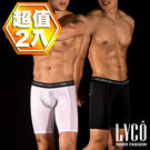 LYCO男內褲‧疾風系列長版四角褲兩件組...