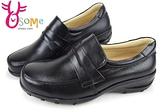 全真皮學生鞋 牛皮 國高中生學生皮鞋 C4690◆OSOME奧森鞋業