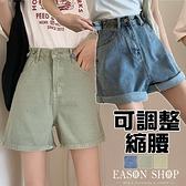 EASON SHOP(GQ2124)實拍水洗單寧腰間多鈕釦可調式收腰高腰A字牛仔褲女直筒休閒短褲寬管熱褲多口袋