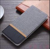 三星 Galaxy Note9 翻蓋式手機殼 三星 手機套 三星 Note9 商務防摔手機殼 翻蓋手機皮套 手機保護殼
