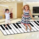 兒童電子琴-兒童腳踏電子琴跳舞腳踩鋼琴毯男孩女孩寶寶益智周歲禮物音樂玩具 花間公主 YYS