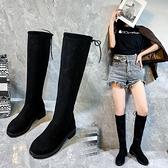 馬丁靴 高筒靴女騎士靴不過膝顯瘦百搭高跟鞋長靴女冬粗跟馬丁靴中靴【快速出貨八折特惠】!