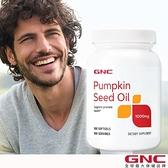 【GNC健安喜】型男保健 南瓜籽油膠囊食品1000mg 100顆