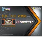 金嗓 Golden Voice Super Song600 多媒體伴唱機【公司貨保固+免運】