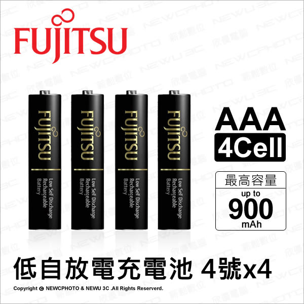 FUJITSU 富士通 HR-4UTHC 低自放充電電池 4號 4入 AAA 900mAh ★可刷卡★ 薪創數位