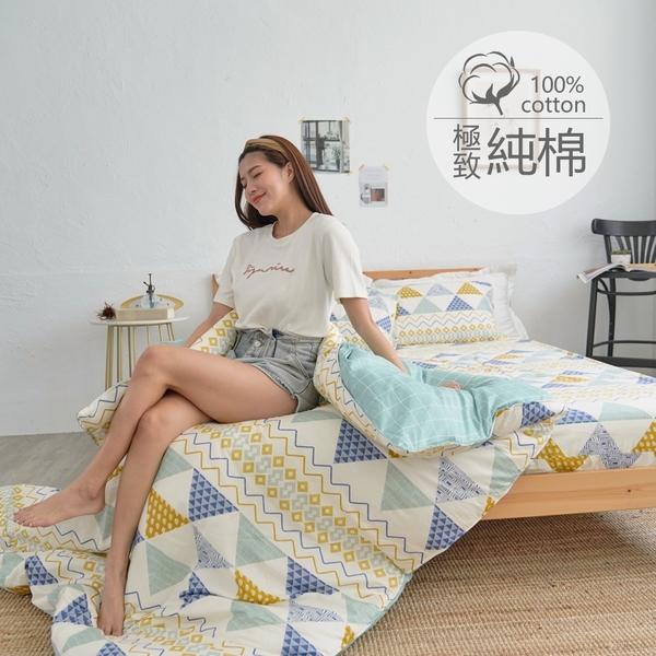 [小日常寢居]#B228#100%天然極致純棉3.5x6.2尺單人床包+單人舖棉兩用被套+枕套三件組台灣製 鋪棉被單