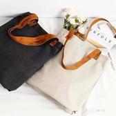 購物袋-帆布袋環保袋定做手提袋單肩包帆布袋棉麻包棉布袋 現貨快出