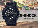 【時間道】CASIO|G-SHOCK 擬真皮革造型雙顯腕錶/全黑 (GA-110BT-1A)免運費