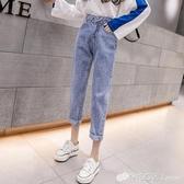 牛仔褲 年秋季新款女裝高腰顯瘦寬鬆直筒哈倫褲老爹蘿卜九分牛仔褲潮 雙十二全館免運