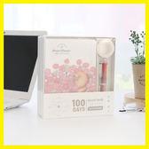 韓國小清新100天計劃本精美禮盒裝筆記本彩頁插畫禮盒手帳本套裝