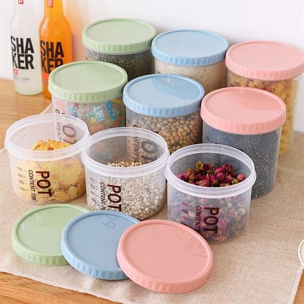 【POT密封罐700ml】中號 可堆疊食品收納盒 五穀雜糧保鮮罐 零食密封罐 收納罐 北歐風透明儲物罐