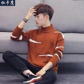 針織衫毛衣男韓版潮流條紋針織衫外套線衣情侶新款百搭個性帥氣寬鬆     都市時尚