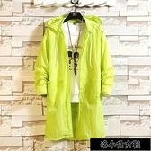 風衣外套 夏季防曬衣男裝長袖輕薄防曬服空調韓版中長款大碼防曬衫 QG28996