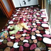 懶人沙發  新款地毯客廳茶幾臥室滿鋪床邊墊榻榻米沙發陽台長方形地墊可定制 JD  新品