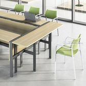 折疊會議桌長條桌培訓課桌椅翻板桌學生培訓桌折疊桌架長桌直銷 igo 夏洛特居家