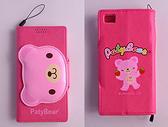 Paty Bear Xiaomi 小米手機三代 MI3/小米3代 側翻手機保護皮套 側立插卡內TPU軟殼