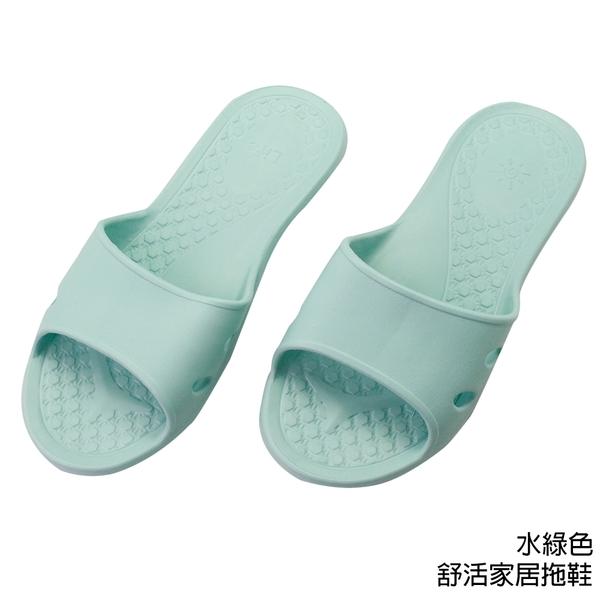 【333家居鞋館】輕盈無感 舒活家居拖鞋-粉/水綠/灰/深藍