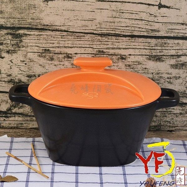 [堯峰陶瓷]廚房系列 鶯歌製造 橘色彩繪湯鍋 扁蓋款 陶鍋 滷味鍋 燉鍋 3~4人份