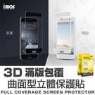 【愛瘋潮】Htc A9 imos 3D滿版包覆曲面型立體保護貼 / PET保護貼(非玻璃)