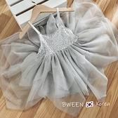 韓國童裝女童洋裝2021夏季新款洋氣小女孩時尚禮服蓬蓬紗吊帶裙9 幸福第一站
