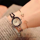 手錶/手鏈式女日系小巧女錶「歐洲站」