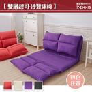 【班尼斯國際名床】~超大尺寸‧雙層起司C...