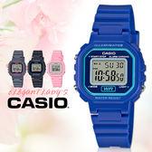 CASIO卡西歐 手錶專賣店 國隆 LA-20WH-2A 中性女錶 電子錶 橡膠錶帶 藍 防水
