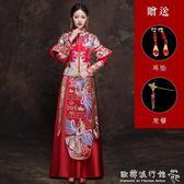 中式婚紗 秀禾服新娘中式禮服出閣服結婚敬酒服旗袍古代婚紗秀和服 『歐韓流行館』