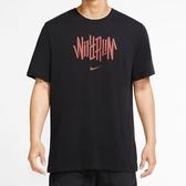 Nike Dri-FIT Wild Run 男裝 短袖 棉質 休閒 排汗 黑【運動世界】CW0950-010