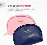 便攜化妝包小號粉嫩少女心手拿化妝袋旅行隨身防水化妝品收納包