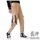 EASON SHOP(GW0747)實拍簡約鬆緊腰收腰多口袋壓釦口袋工裝褲女高腰長褲直筒九分褲顯瘦休閒褲卡其色