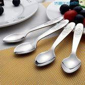 黑五好物節兒童餐具套裝勺子可愛輔食餐具【洛麗的雜貨鋪】