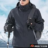 戶外防風衣男女加絨登山服加厚可拆卸三合一情侶保暖外套【探索者戶外】