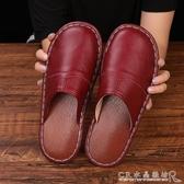 居家拖鞋男女春秋冬季室內木地板防水厚底牛皮拖鞋 水晶鞋坊