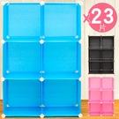 DIY魔片收納櫃.六格簡易組裝櫃收納架....