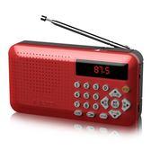 快速出貨-凡丁 F-1收音機MP3老人迷你小音響插卡音箱便攜式音樂播放器隨身 萬聖節