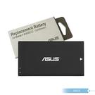 Asus華碩 ZenFone 4 (A400CG/ T001)_1600mAh/原廠電池/手機電池【全新盒裝】