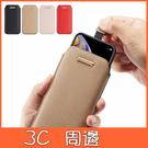 皮紋手機套 手機保護套 防摔 插卡 保護 皮質 手機皮套